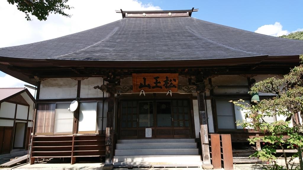 f:id:deep-karuma-waap-ec-real-s1:20171019211947j:plain