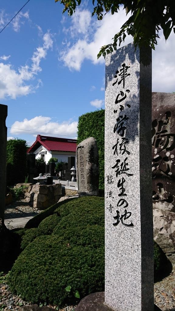 f:id:deep-karuma-waap-ec-real-s1:20171019212031j:plain