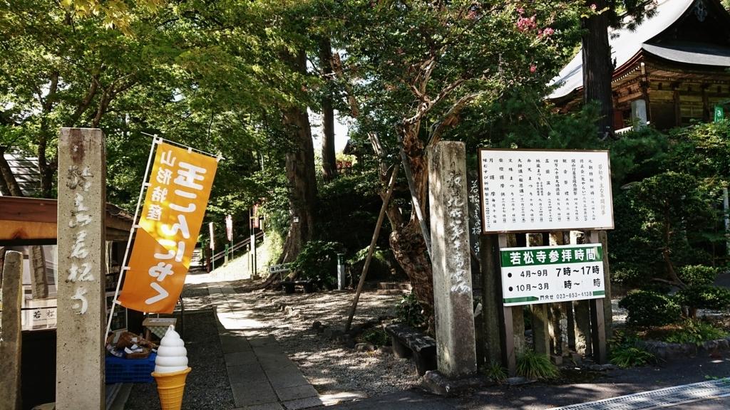 f:id:deep-karuma-waap-ec-real-s1:20171031215323j:plain