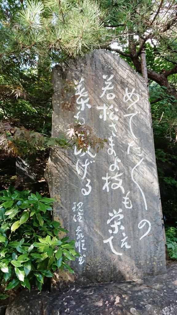 f:id:deep-karuma-waap-ec-real-s1:20171031220036j:plain