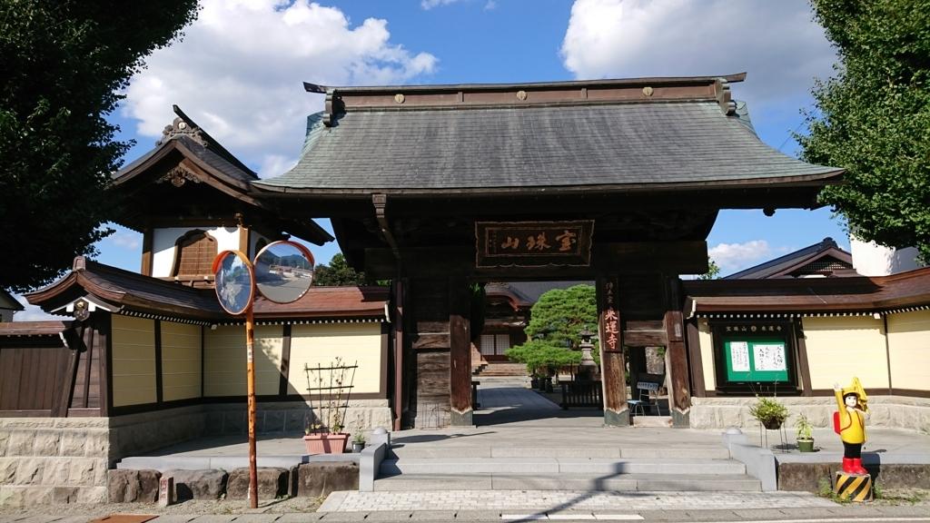 f:id:deep-karuma-waap-ec-real-s1:20171122221444j:plain