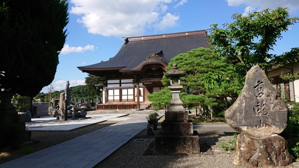 f:id:deep-karuma-waap-ec-real-s1:20171122221600j:plain