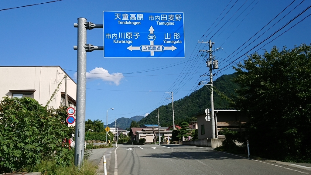 f:id:deep-karuma-waap-ec-real-s1:20171122223710j:plain
