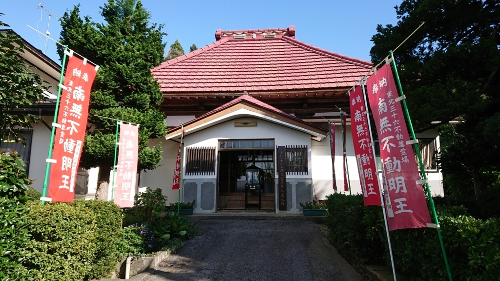 f:id:deep-karuma-waap-ec-real-s1:20171123221033j:plain