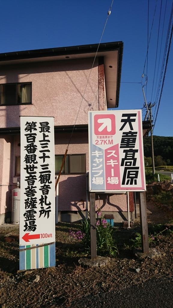 f:id:deep-karuma-waap-ec-real-s1:20171126175158j:plain