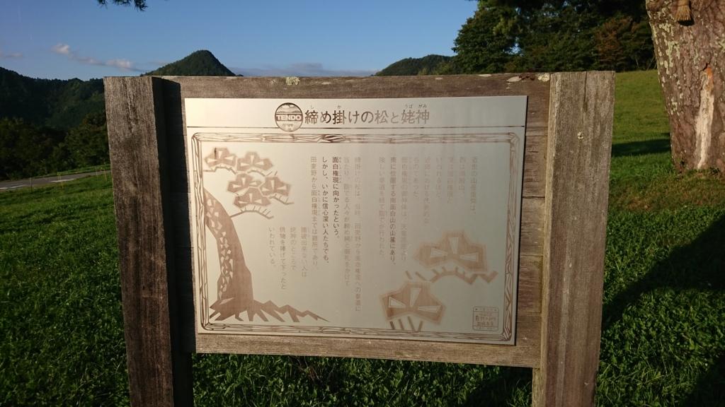 f:id:deep-karuma-waap-ec-real-s1:20171126182453j:plain