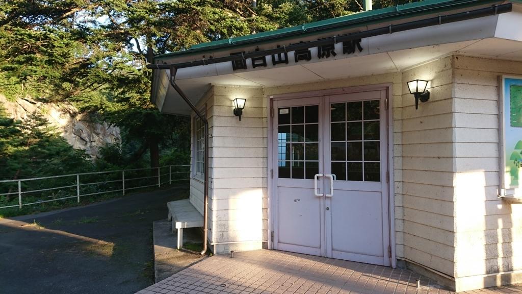f:id:deep-karuma-waap-ec-real-s1:20171205140152j:plain