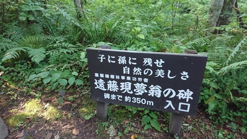 f:id:deep-karuma-waap-ec-real-s1:20180128163941j:plain