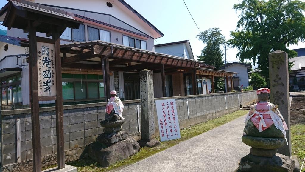 f:id:deep-karuma-waap-ec-real-s1:20180211145015j:plain