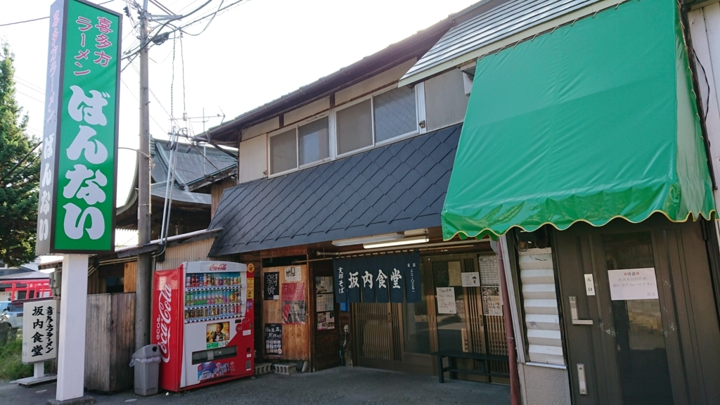 f:id:deep-karuma-waap-ec-real-s1:20180216194755j:plain