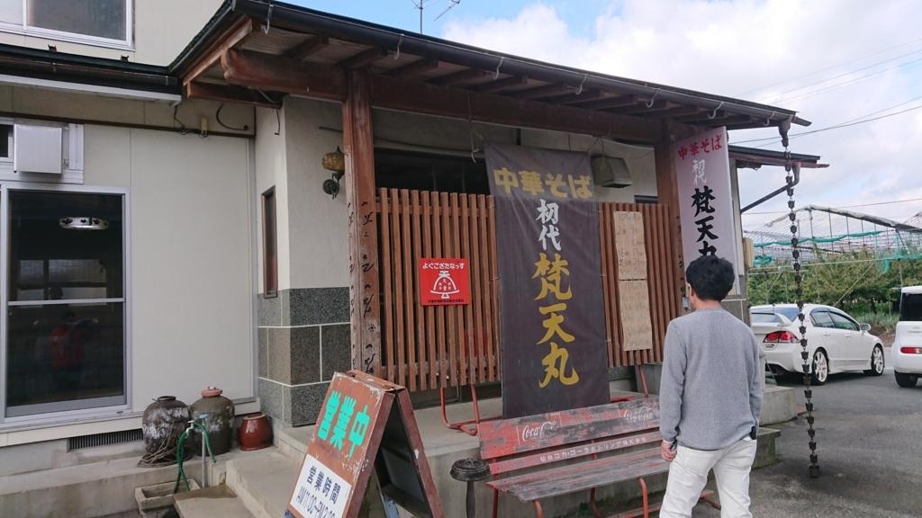 f:id:deep-karuma-waap-ec-real-s1:20180218200948j:plain