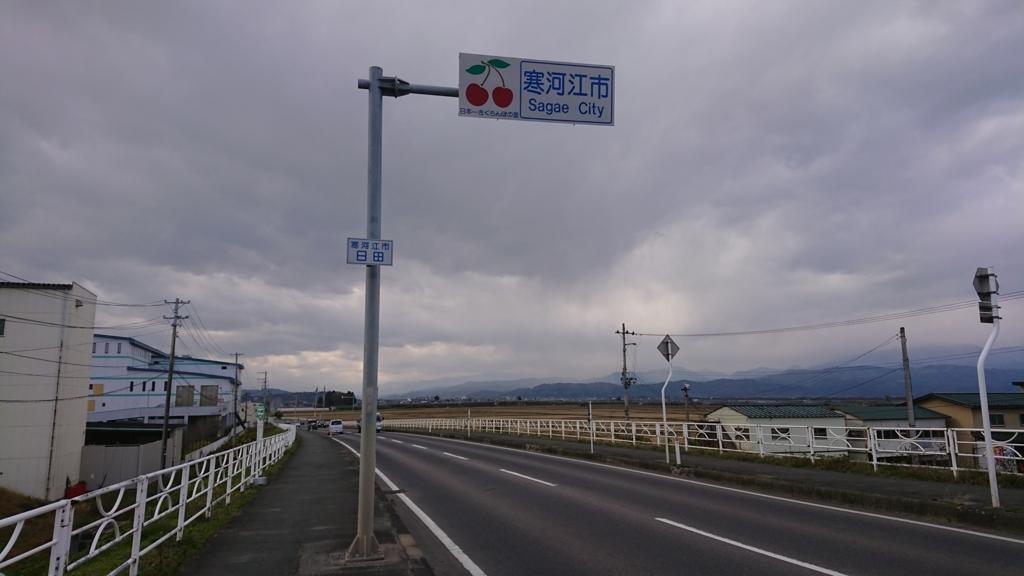 f:id:deep-karuma-waap-ec-real-s1:20180218214158j:plain
