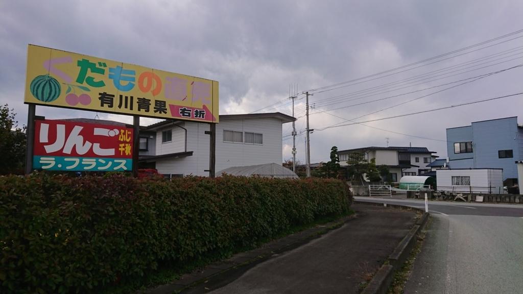 f:id:deep-karuma-waap-ec-real-s1:20180218214509j:plain