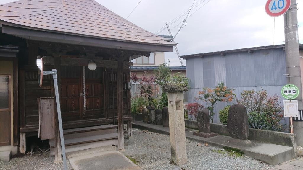 f:id:deep-karuma-waap-ec-real-s1:20180218220250j:plain