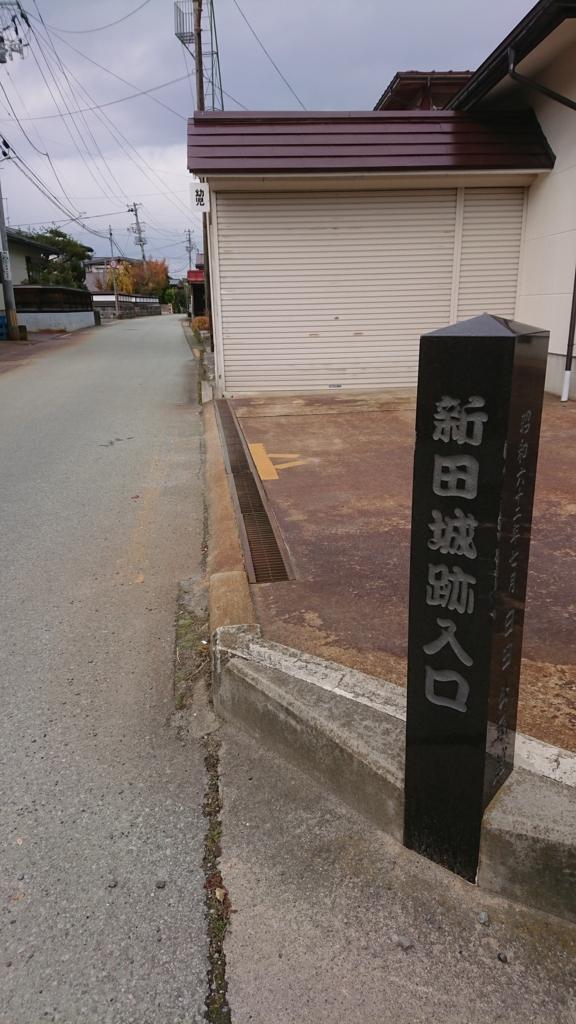 f:id:deep-karuma-waap-ec-real-s1:20180220093844j:plain