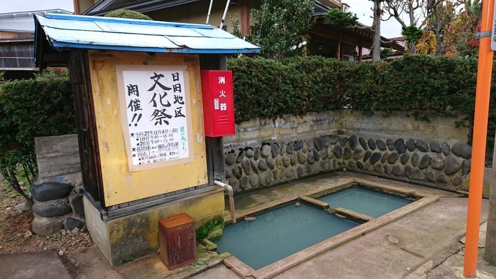 f:id:deep-karuma-waap-ec-real-s1:20180220103906j:plain