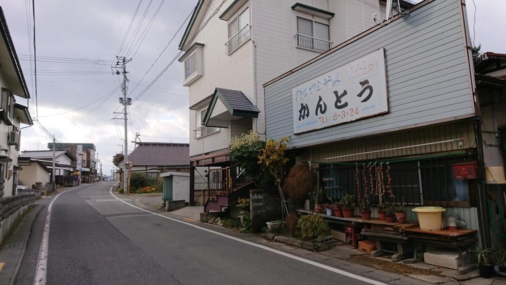f:id:deep-karuma-waap-ec-real-s1:20180220104800j:plain