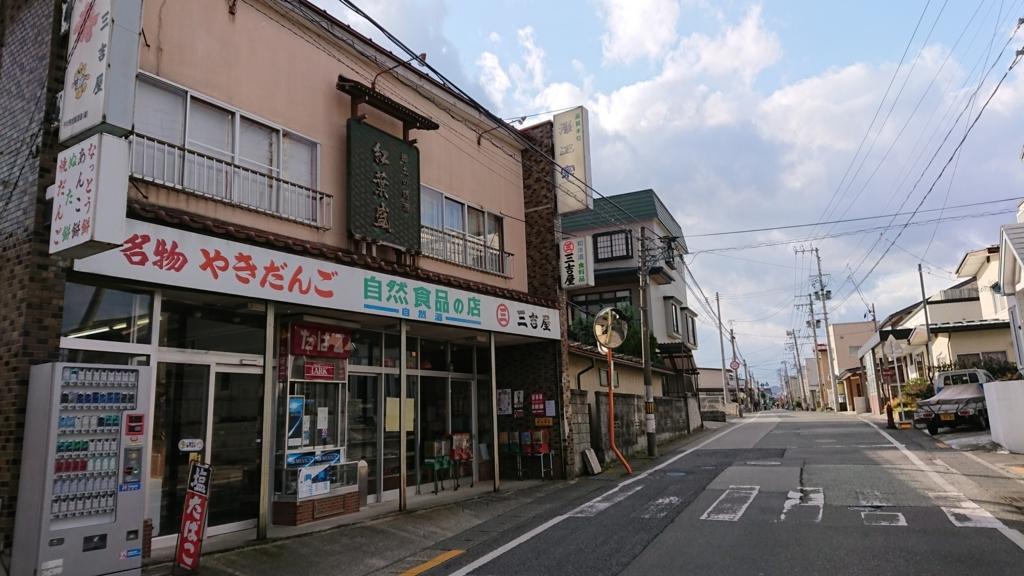 f:id:deep-karuma-waap-ec-real-s1:20180220104851j:plain