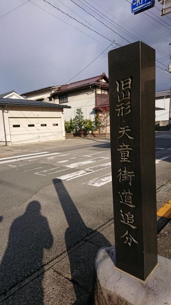 f:id:deep-karuma-waap-ec-real-s1:20180220112355j:plain