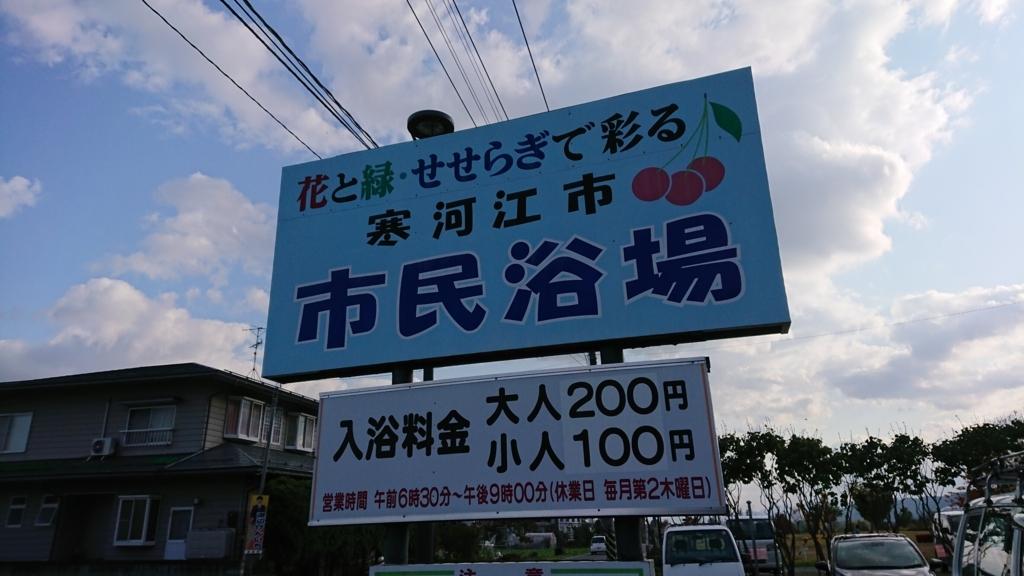 f:id:deep-karuma-waap-ec-real-s1:20180220131501j:plain