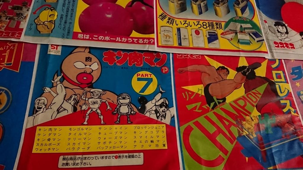 f:id:deep-karuma-waap-ec-real-s1:20180225231746j:plain