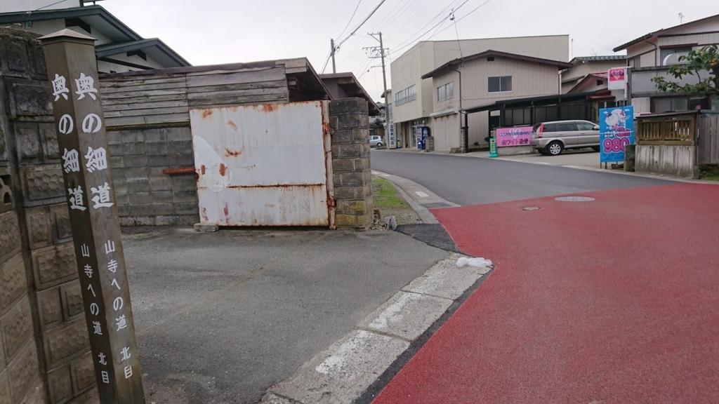 f:id:deep-karuma-waap-ec-real-s1:20180304110358j:plain