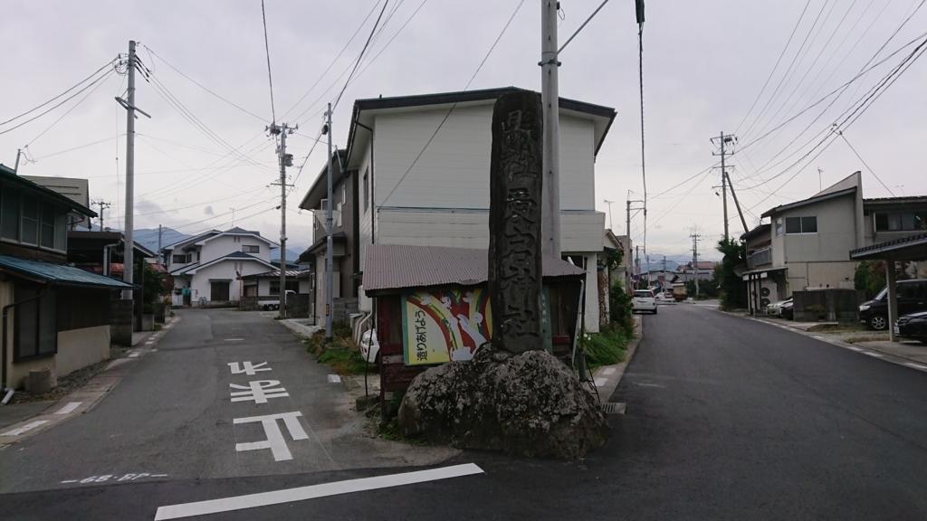 f:id:deep-karuma-waap-ec-real-s1:20180304112135j:plain