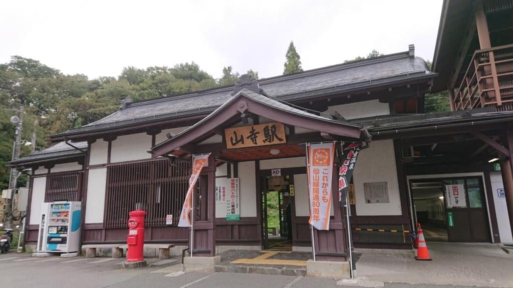 f:id:deep-karuma-waap-ec-real-s1:20180306114824j:plain