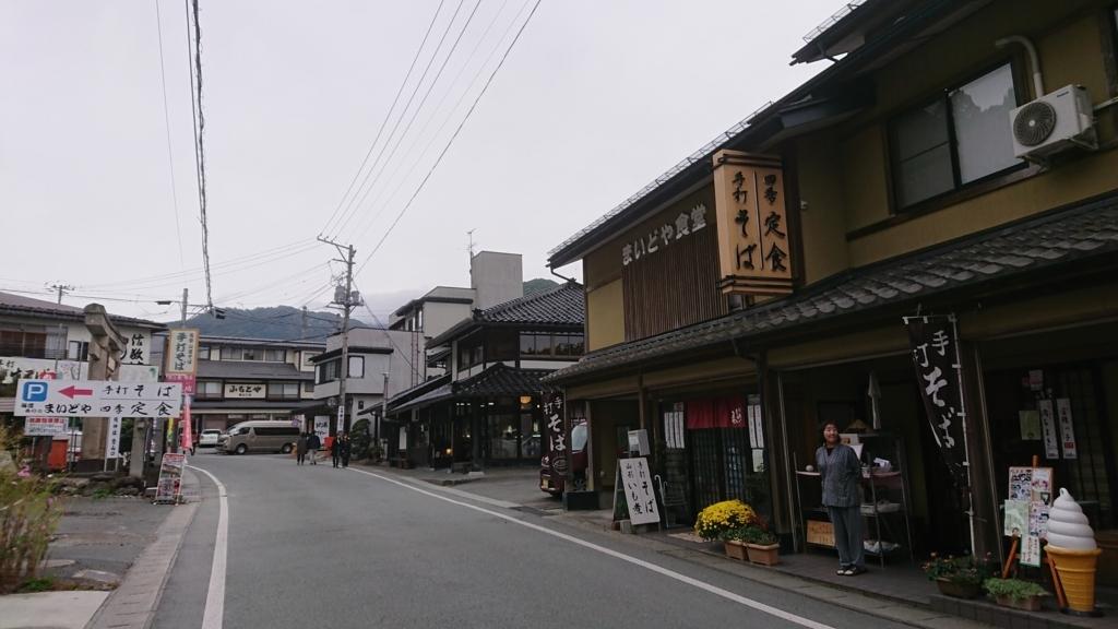 f:id:deep-karuma-waap-ec-real-s1:20180306222725j:plain