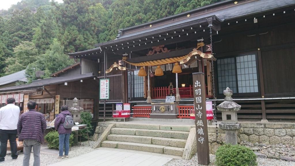 f:id:deep-karuma-waap-ec-real-s1:20180311112722j:plain