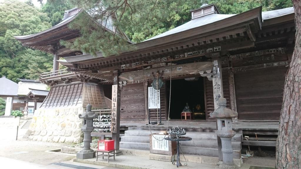 f:id:deep-karuma-waap-ec-real-s1:20180311120227j:plain
