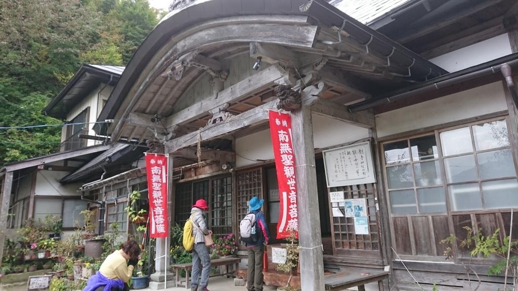 f:id:deep-karuma-waap-ec-real-s1:20180311220715j:plain