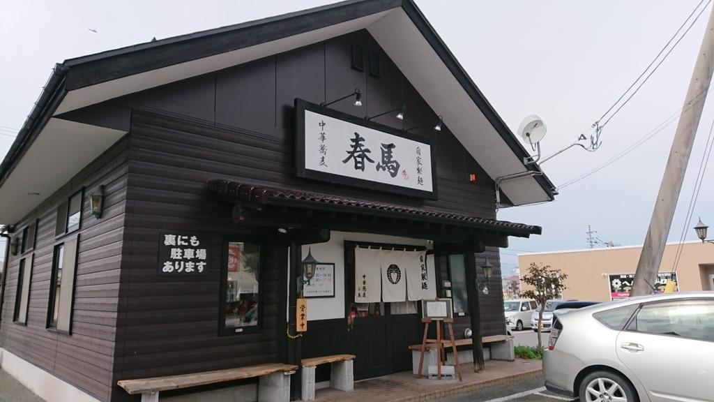 f:id:deep-karuma-waap-ec-real-s1:20180313123343j:plain
