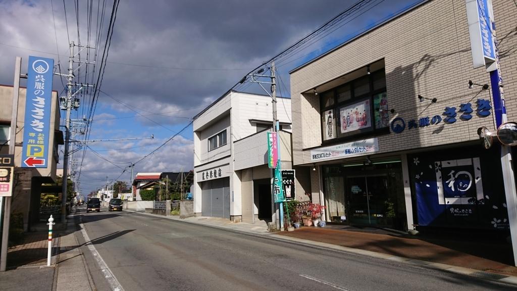 f:id:deep-karuma-waap-ec-real-s1:20180318104919j:plain