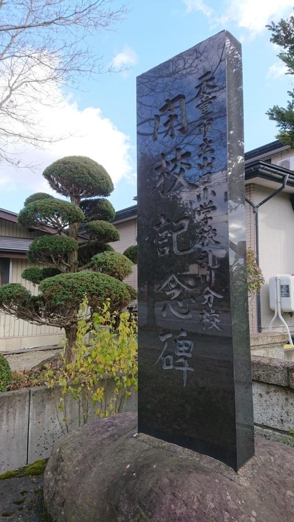 f:id:deep-karuma-waap-ec-real-s1:20180318105701j:plain