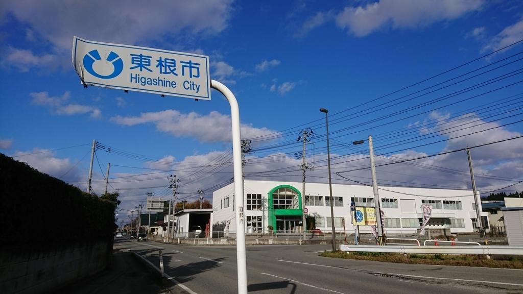 f:id:deep-karuma-waap-ec-real-s1:20180318112621j:plain
