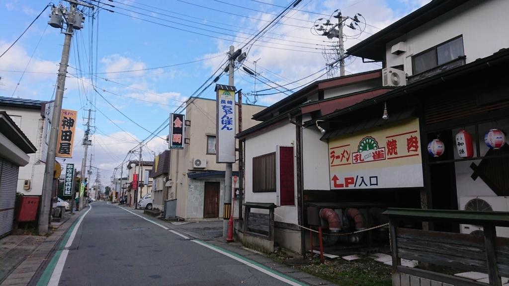 f:id:deep-karuma-waap-ec-real-s1:20180318132204j:plain