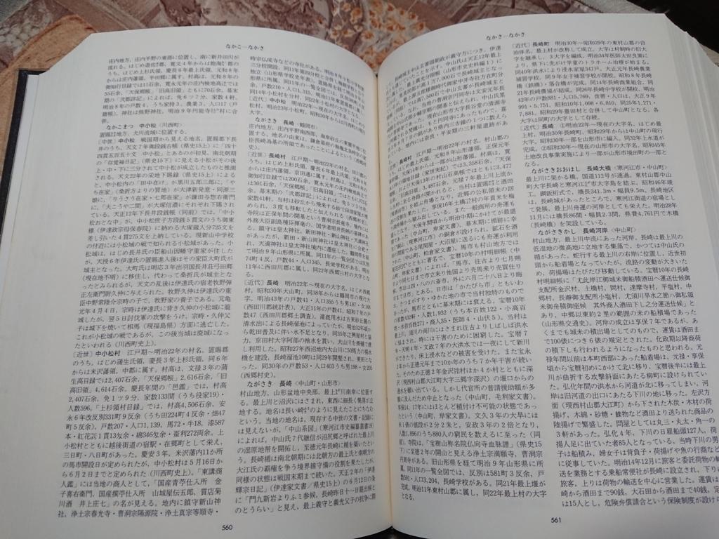 f:id:deep-karuma-waap-ec-real-s1:20180321215232j:plain