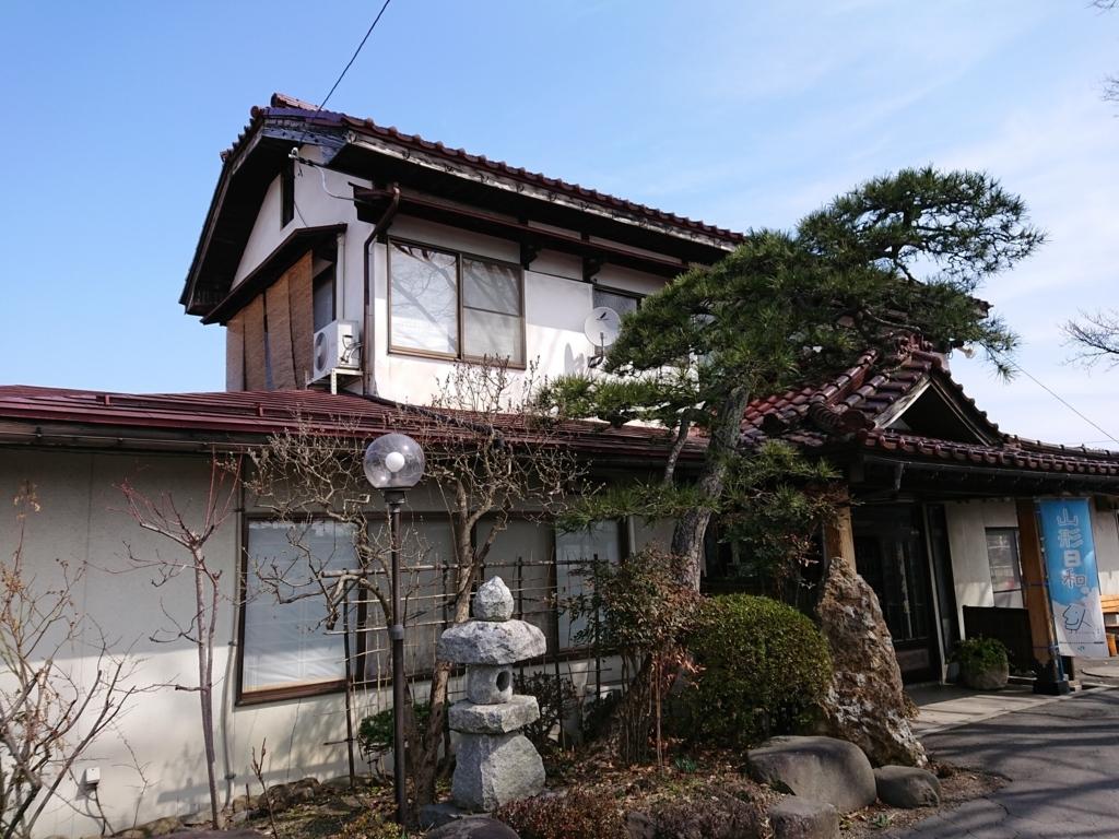 f:id:deep-karuma-waap-ec-real-s1:20180328201143j:plain
