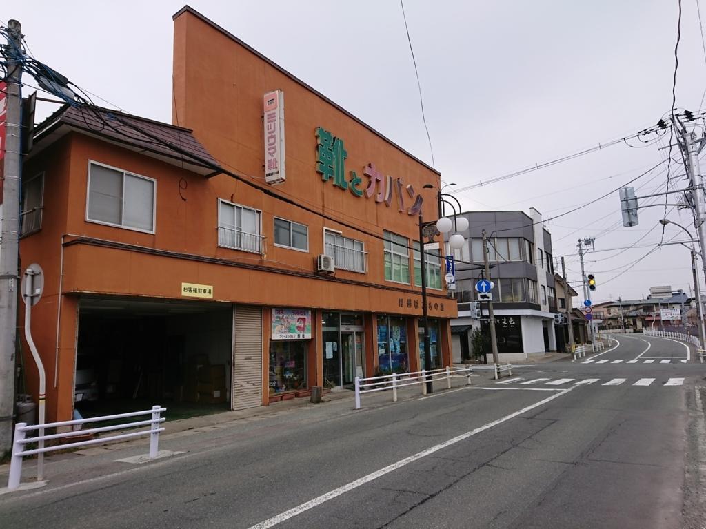f:id:deep-karuma-waap-ec-real-s1:20180403224612j:plain