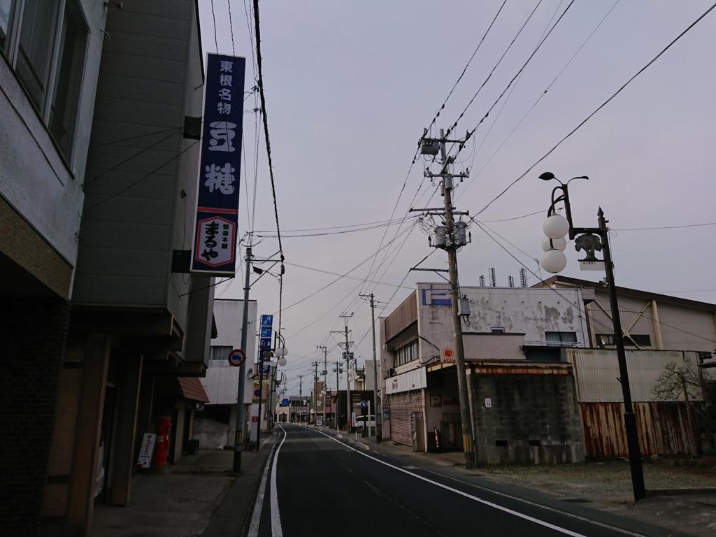 f:id:deep-karuma-waap-ec-real-s1:20180403224740j:plain