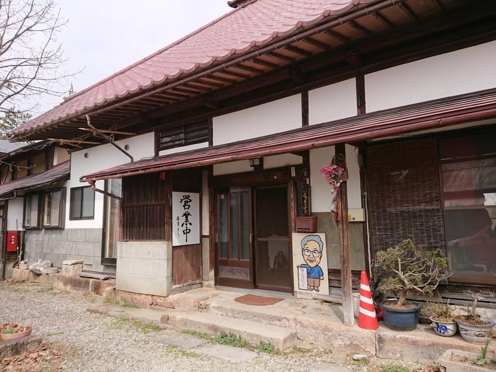 f:id:deep-karuma-waap-ec-real-s1:20180408133147j:plain