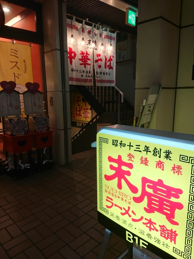 f:id:deep-karuma-waap-ec-real-s1:20180415234911j:plain