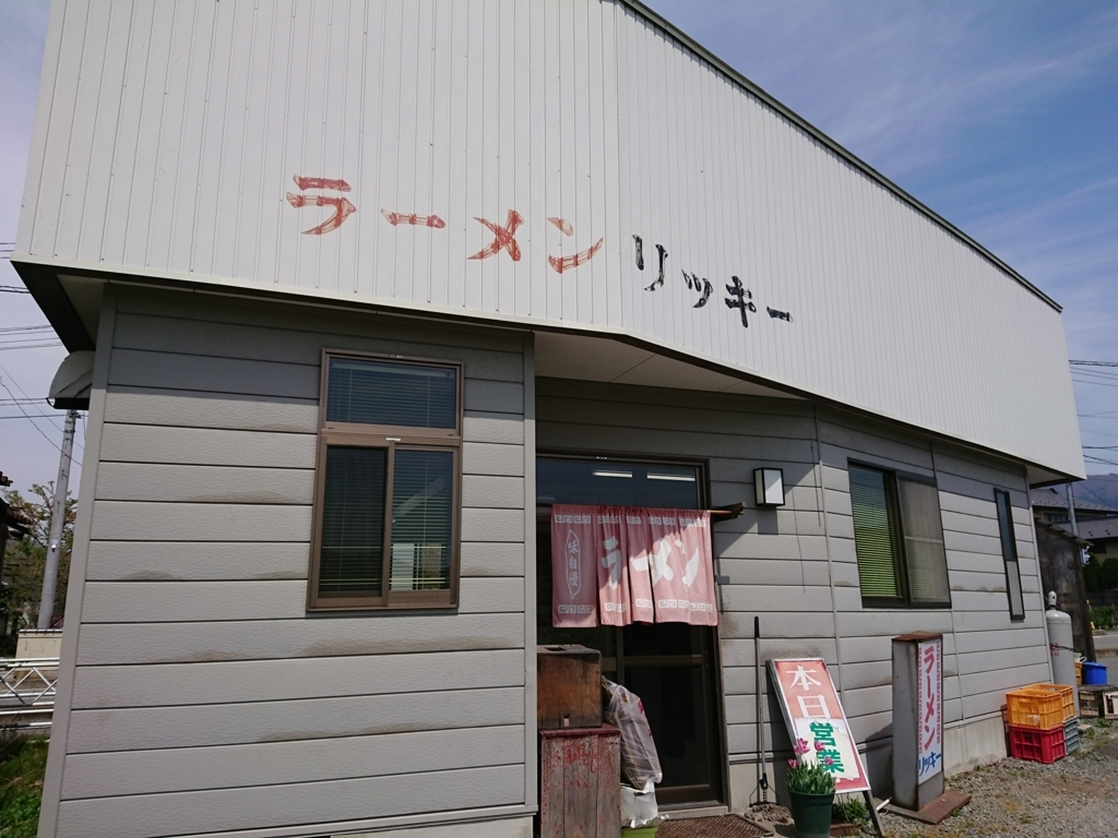 f:id:deep-karuma-waap-ec-real-s1:20180423000308j:plain