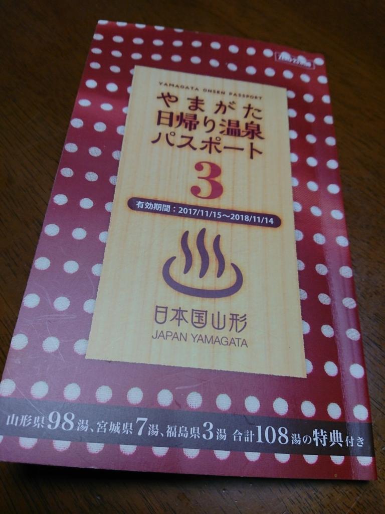 f:id:deep-karuma-waap-ec-real-s1:20180426215846j:plain