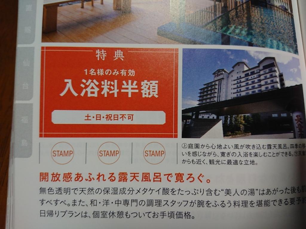 f:id:deep-karuma-waap-ec-real-s1:20180426223843j:plain