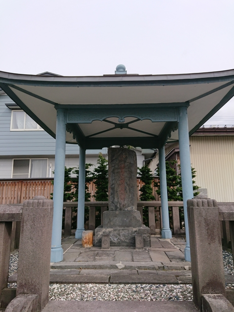 f:id:deep-karuma-waap-ec-real-s1:20180502203126j:plain
