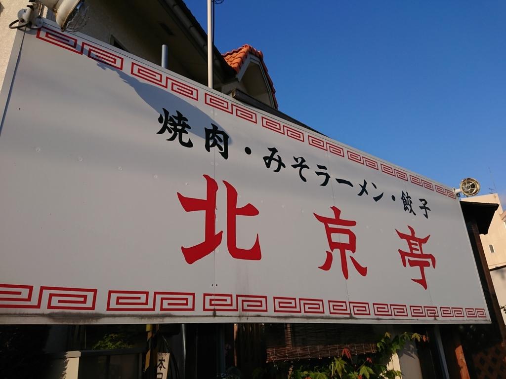 f:id:deep-karuma-waap-ec-real-s1:20180514202449j:plain