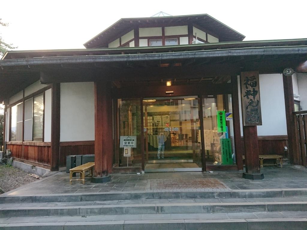 f:id:deep-karuma-waap-ec-real-s1:20180517231232j:plain