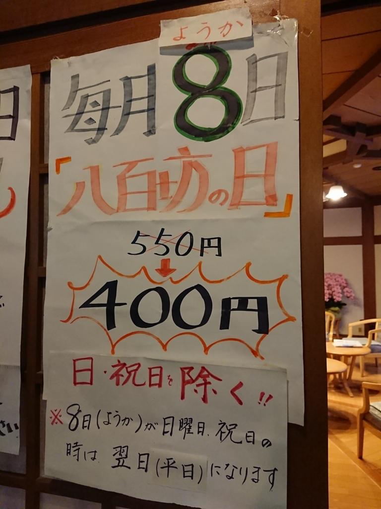 f:id:deep-karuma-waap-ec-real-s1:20180517233029j:plain